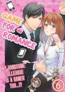 AAGEN000002 Manga