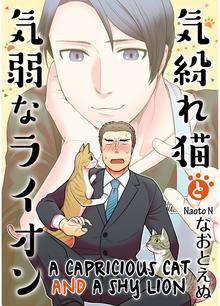 AAGEN000008 Manga