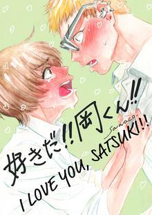 AAGEN000015 Manga