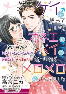 AAGEN000019 Manga