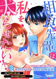 AAGEN000025 Manga
