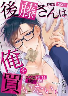 AAGEN000029 Manga
