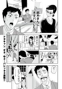 井ノ坂39 9巻