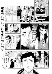 井ノ坂39 12巻