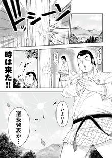 井ノ坂39 15巻