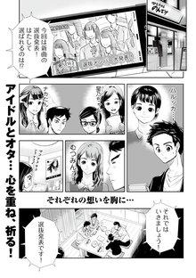井ノ坂39 16巻