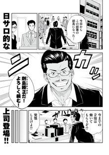 井ノ坂39 23巻