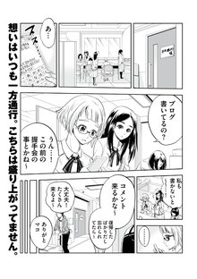 井ノ坂39 29巻