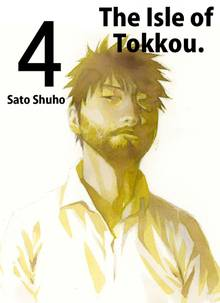 The Isle of Tokkou # 4