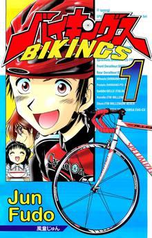 BIKINGS