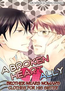 A Broken Heart Ally