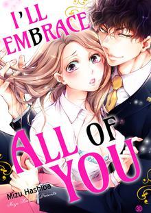 FGEN070 Manga