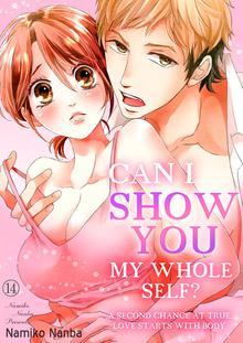 FGEN083 Manga