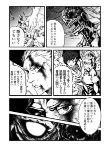 A.D.A 7巻