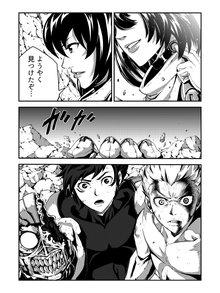A.D.A 10巻