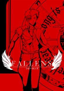 FALLENS