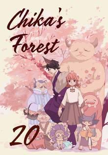 CHIKASFOREST-EN Manga