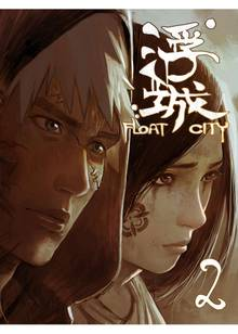 Float City # 2