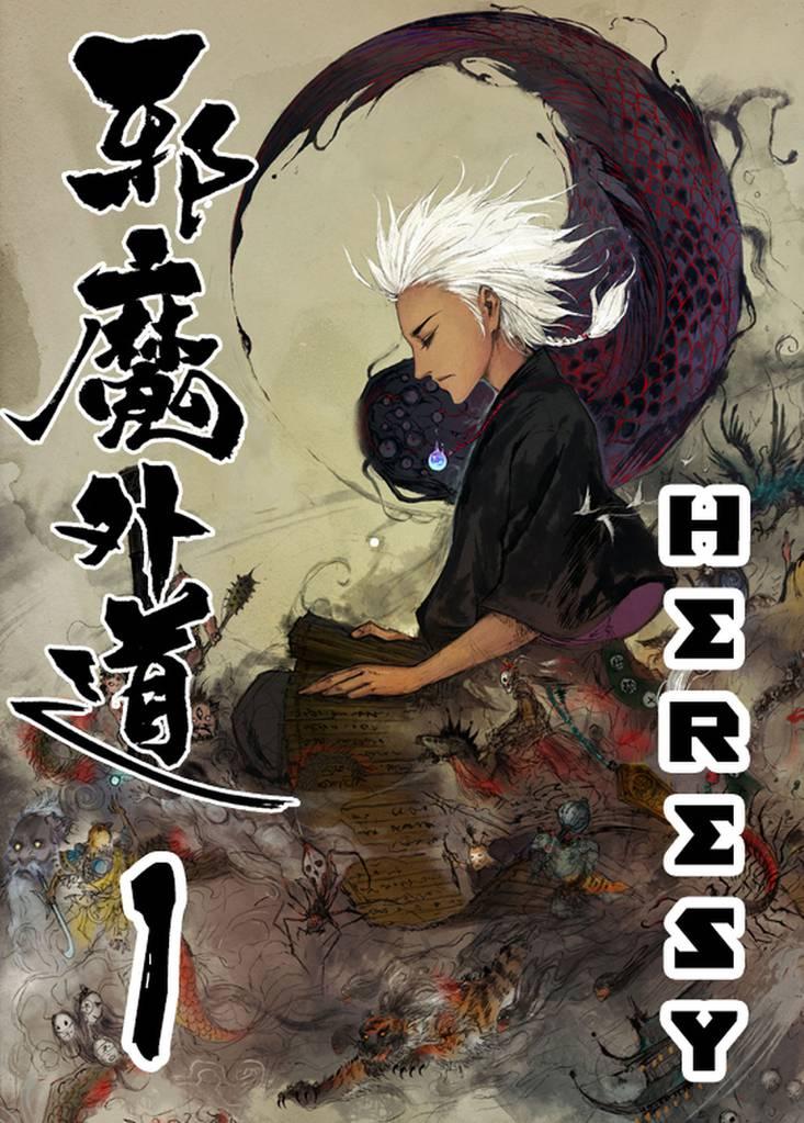 [FREE MAMGA] Heresy|MANGA CLUB|Read Free Official Manga Online!