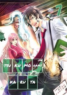 KARUTA-EN Manga
