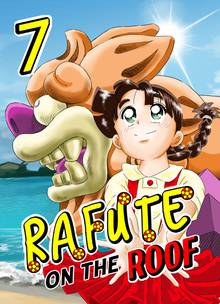 Rafute on the Roof # 7