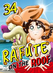 Rafute on the Roof # 34