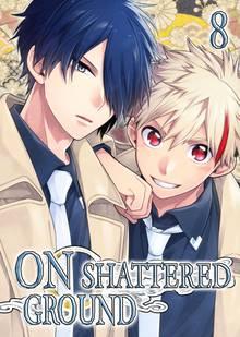 SHATTEREDGROUND-EN Manga