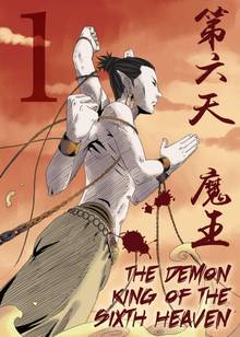 The Demon King of the Sixth Heaven