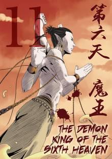 THEDEMONKING-EN Manga