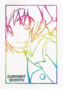 Dominant 7th
