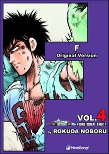 MEDIBANGEN00002 Manga