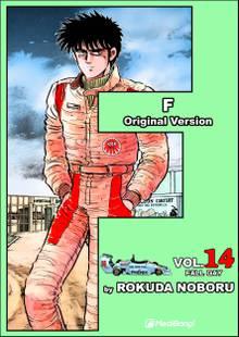 F # 14