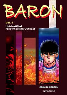 Free Books] Baron|MANGA CLUB|Read Free Official Manga Online!