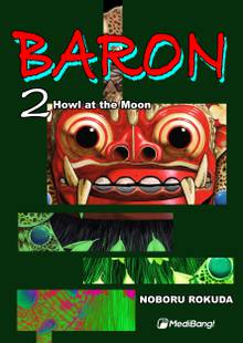 Baron # 2