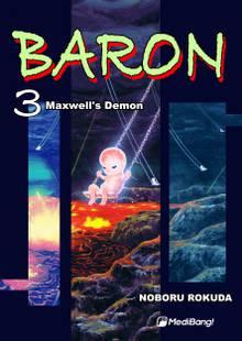 Baron # 3