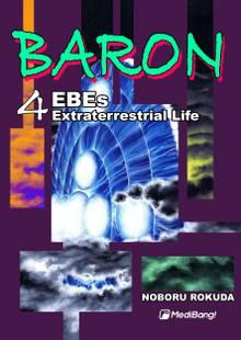 Baron # 4