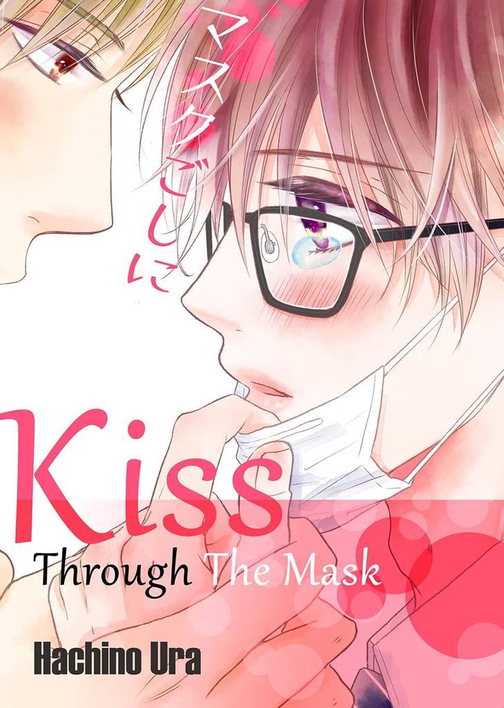 Free Books Kiss Through The Maskmangaclubread Free -6322