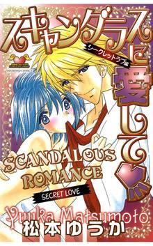 Scandalous Romance