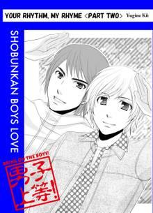 MEDIBANGEN00058 Manga