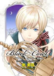 Black Cowl # 2