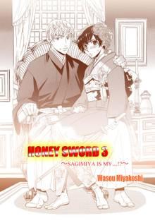 MEDIBANGEN00086 Manga