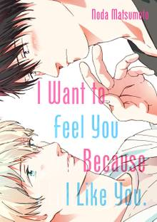 I Want to Feel You Because I Like You