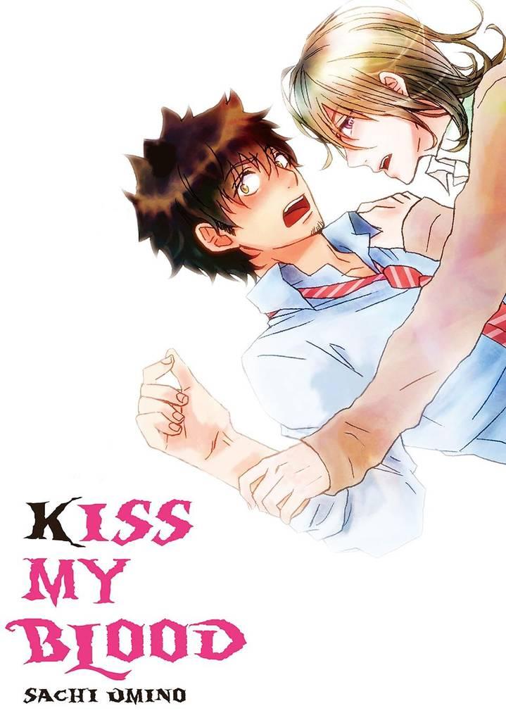 [FREE MANGA] Kiss My Blood|MANGA CLUB|Read Free Official Manga Online!
