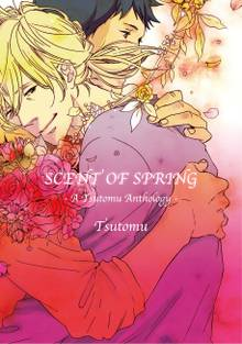 Scent of Spring - A Tsutomu Anthology -