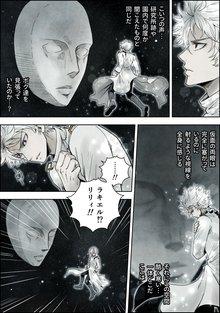 KILLER -空色の君- 13巻
