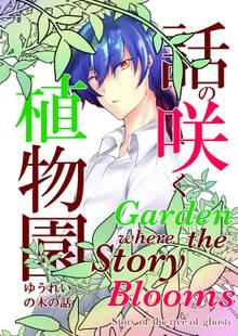 MEDIBANGEN00183 Manga
