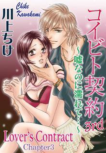 MEDIBANGEN00378 Manga