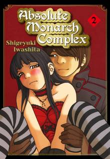 Absolute Monarch Complex # 2