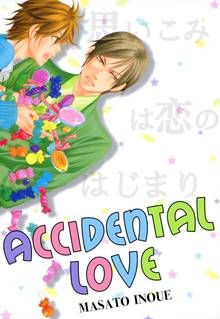 Accidental Love # 1