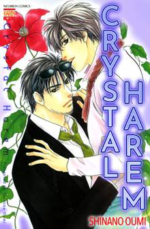 CRYSTALHAREM-EN Manga